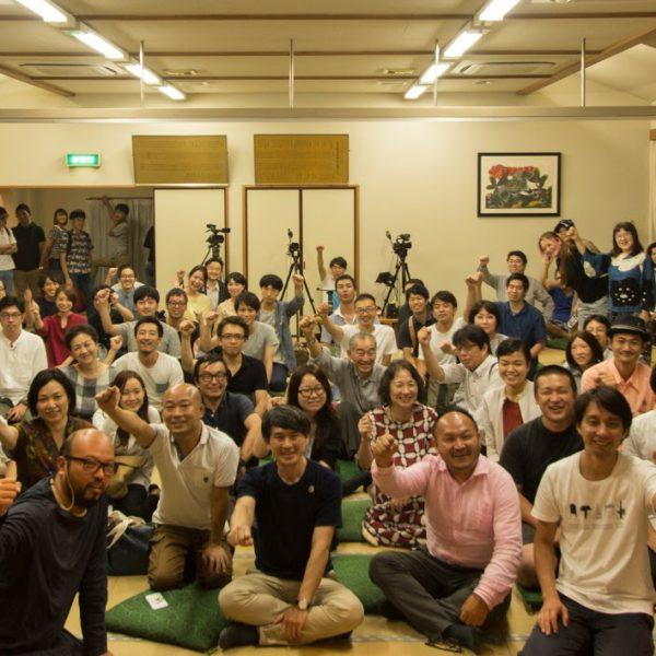 一般社団法人日本まちやど協会 設立記念シンポジウム