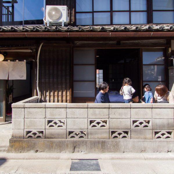 上州富岡、まちのお宿。蔟屋